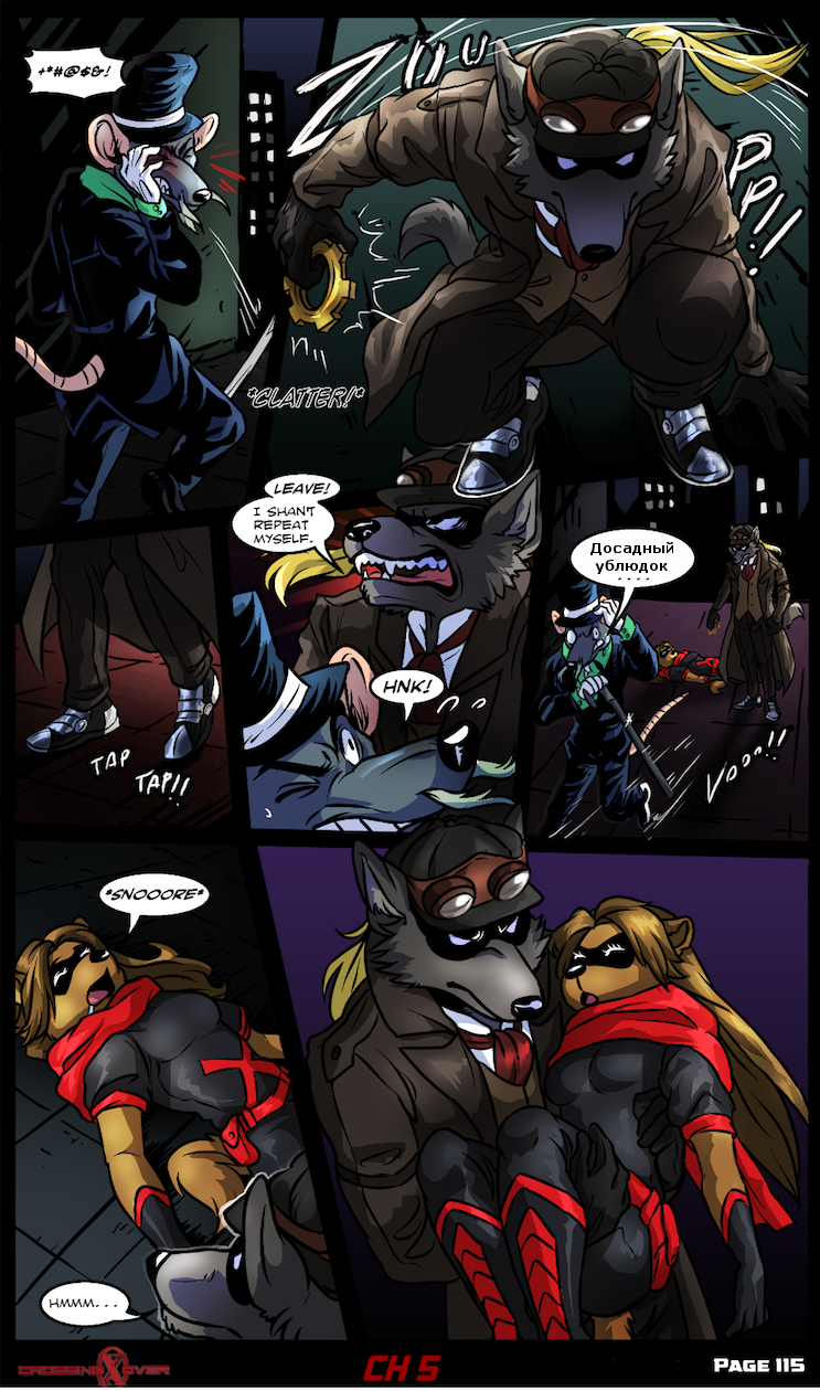 Page 115 (Ch 5)